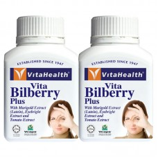 VitaHealth Bilberry Plus 60' x 2